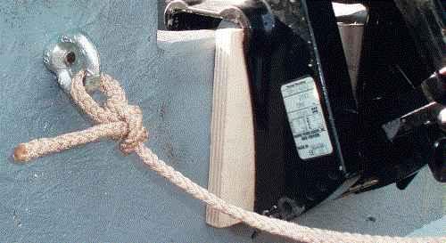 Страховка подвесного лодочного мотора на лодке пвх