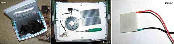 Доработанный холодильник для рыбалки своими руками-автохолодильник