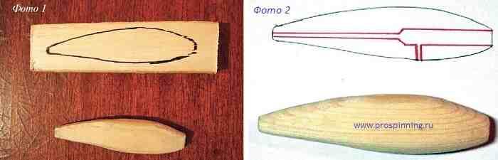 Как сделать воблер в домашних условиях из дерева