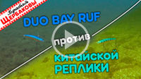 zimnij-rattlin-duo-bay-ruf-sv-i-kitajskaya-kopiya-video